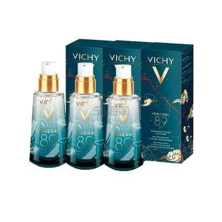 【包邮包税】Vichy 薇姿 活泉水89玻尿酸精华 50ml*3瓶 €51.95(约399元) - 海淘优惠海淘折扣|55海淘网