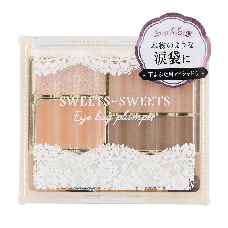 sweets sweets 卧蚕专用泪袋盘 01