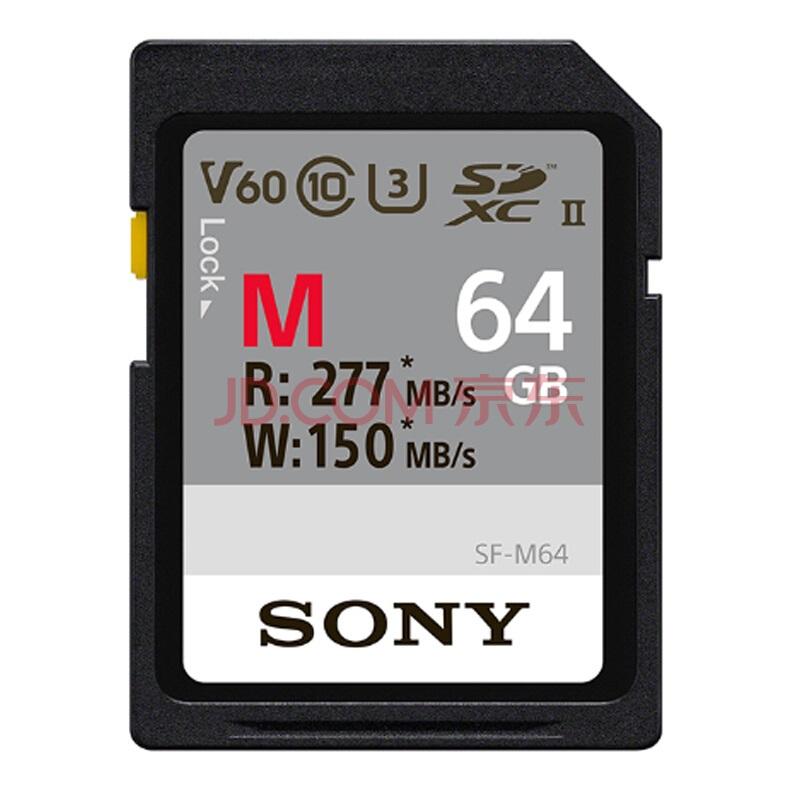 近期低价!Sony 索尼 SF-M64/T2 闪存卡 64GB