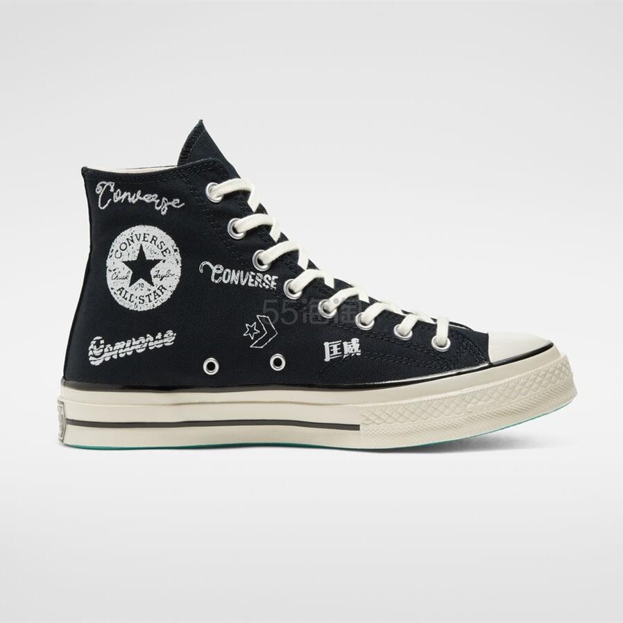 Converse 匡威 Chuck 70 黑色徽标高帮鞋 .73(约332元) - 海淘优惠海淘折扣 55海淘网