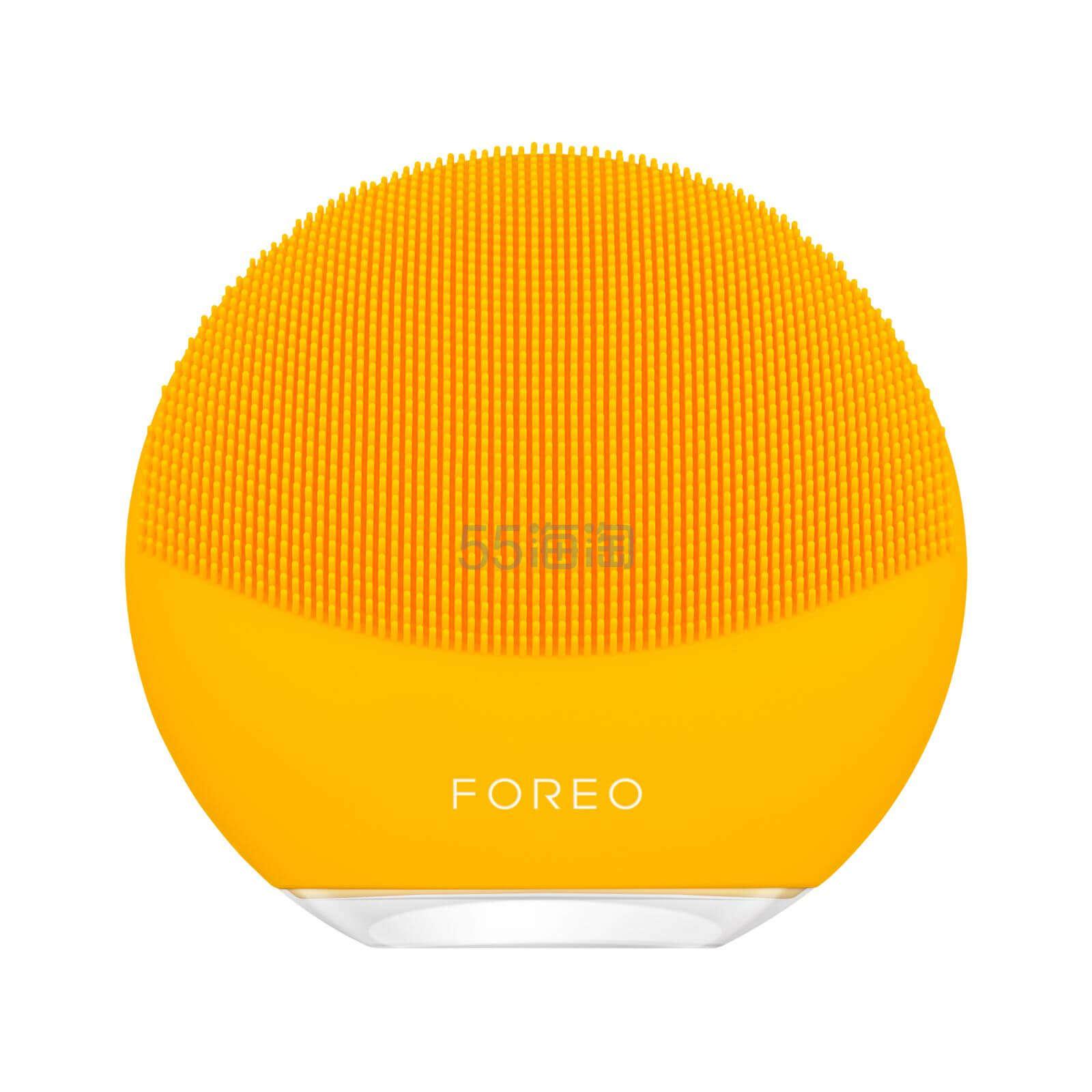 FOREO mini 3 迷你3代洁面仪 多色可选 £104.25(约930元) - 海淘优惠海淘折扣|55海淘网