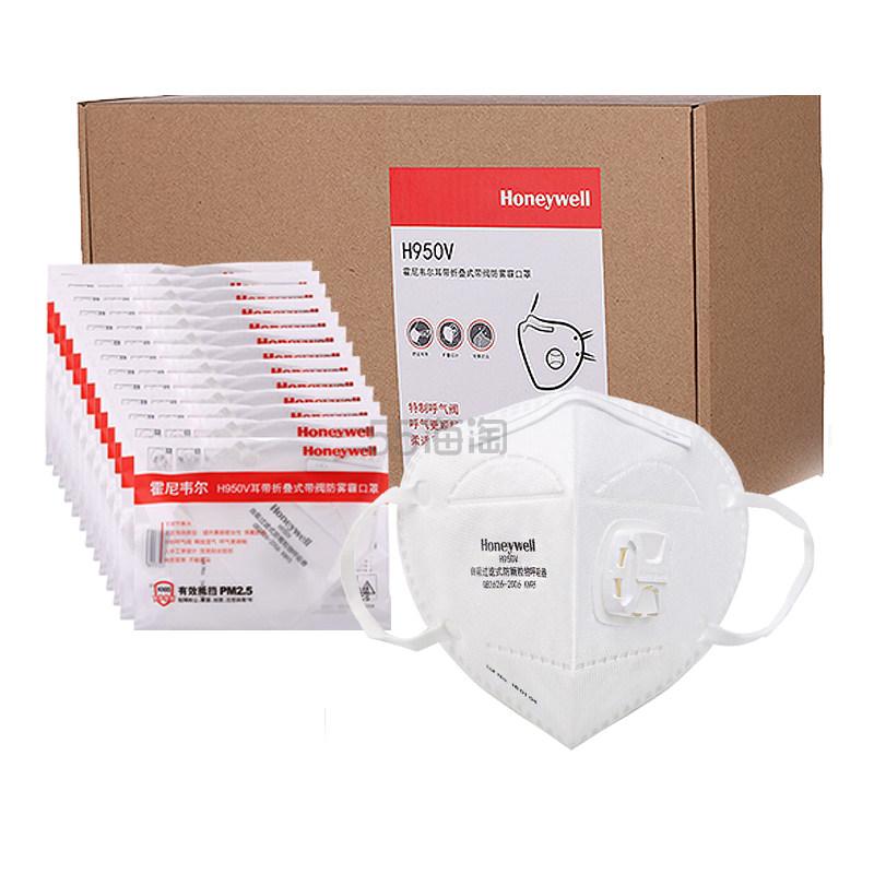 【返利1.44%】Honeywell 霍尼韦尔 带阀防颗粒物口罩 H950V 25只 88VIP券后到手价70.3元 - 海淘优惠海淘折扣|55海淘网