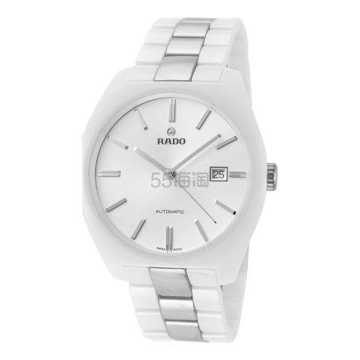 Rado 雷达表 Specchio 系列 银白色男士陶瓷腕表 R31507102