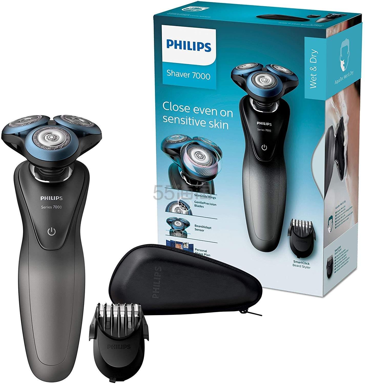【中亚Prime会员】Philips 飞利浦 S7960/17 电动干湿两用剃须刀 7000系列
