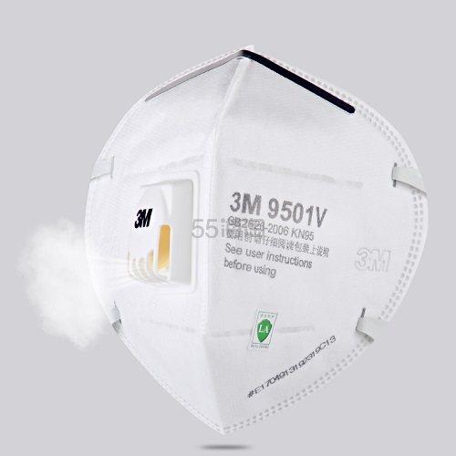 【返利7.2%】3M 9501V带呼吸阀防雾霾口罩 3只 券后到手价56元 - 海淘优惠海淘折扣 55海淘网