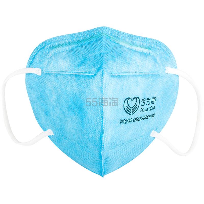 POWECOM 保为康 防护口罩KN90 30只 到手价99元 - 海淘优惠海淘折扣|55海淘网