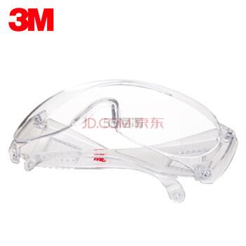 【返利14.4%】3M 1611HC 防护眼镜 护目镜 20.9元 - 海淘优惠海淘折扣|55海淘网
