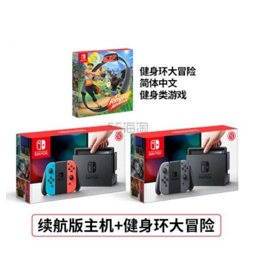 Nintendo 任天堂 Switch 续航增强版+健身环套装 日版 到手价3238元 - 海淘优惠海淘折扣 55海淘网