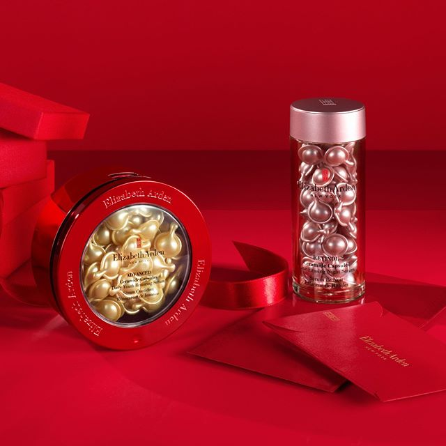 Elizabeth Arden: 20% OFF Any $125 + 8 Gifts of Love
