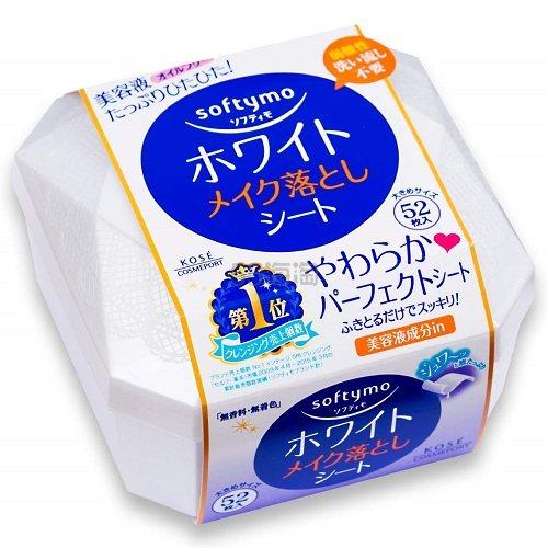 【日本亚马逊】Kose 高丝 Softymo 卸妆湿巾 蓝色款 52片