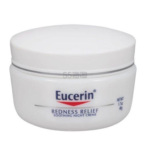 【买3付2】Eucerin 优色林 抗红血丝舒缓晚霜 48g .19(约63元) - 海淘优惠海淘折扣|55海淘网