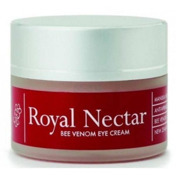 【免邮中国】Royal Nectar 蜂毒眼霜 15ml .9(约158元) - 海淘优惠海淘折扣|55海淘网