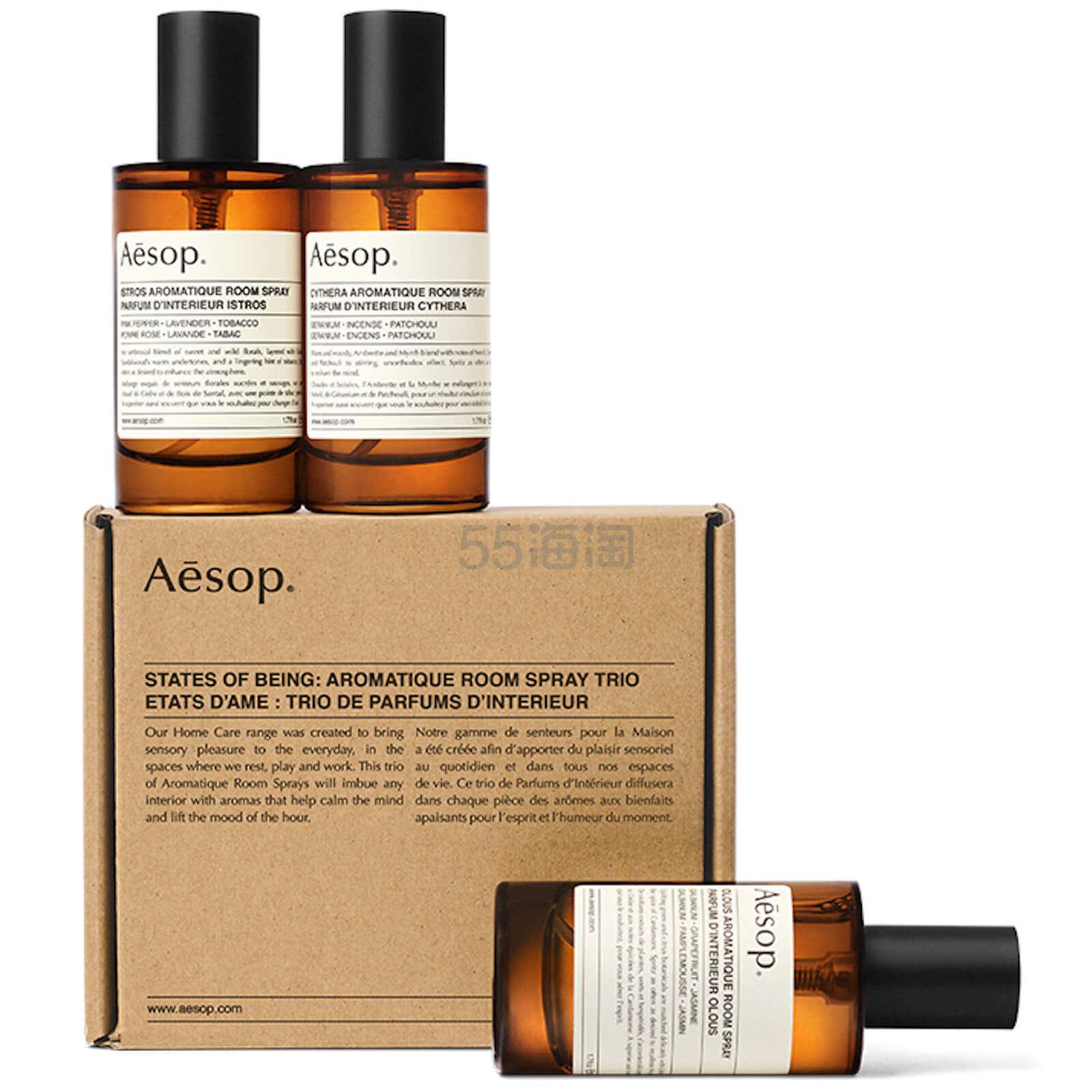 【55专享】Aesop 伊索 室内香氛喷雾三件套 £56.21(约512元) - 海淘优惠海淘折扣|55海淘网