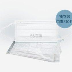 【16日10点】需提前预约: 网易严选 防飞沫一次性口罩 10片