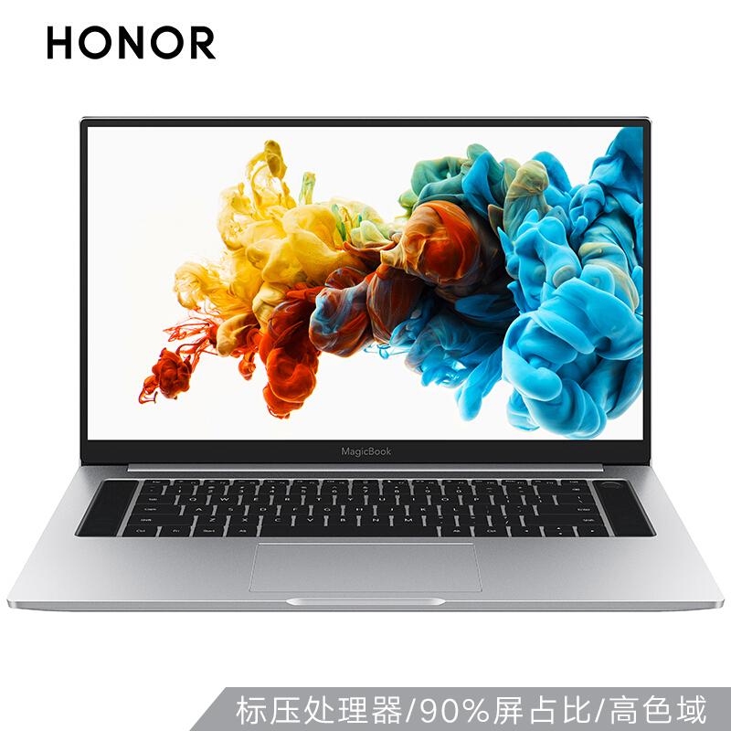 HONOR 荣耀 MagicBook Pro 锐龙版 16.1英寸笔记本电脑
