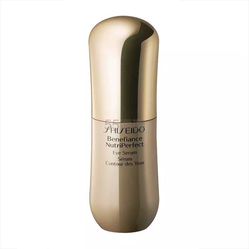 【中亚Prime会员】Shiseido 资生堂 盼丽风姿眼部修护精华 15ml 到手价421元 - 海淘优惠海淘折扣|55海淘网