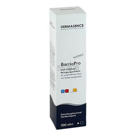 Dermasence BarrioPro 温和肌肤保湿清洁泡沫慕斯 200ml €15.48(约118元) - 海淘优惠海淘折扣|55海淘网