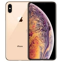 【整点抢200元券】Apple 苹果 iPhone XS Max 智能手机 256GB