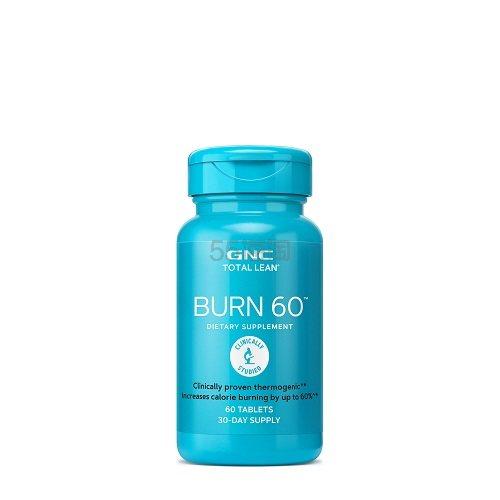GNC 健安喜 Burn 60 燃脂配方胶囊 60粒 (约35元) - 海淘优惠海淘折扣|55海淘网
