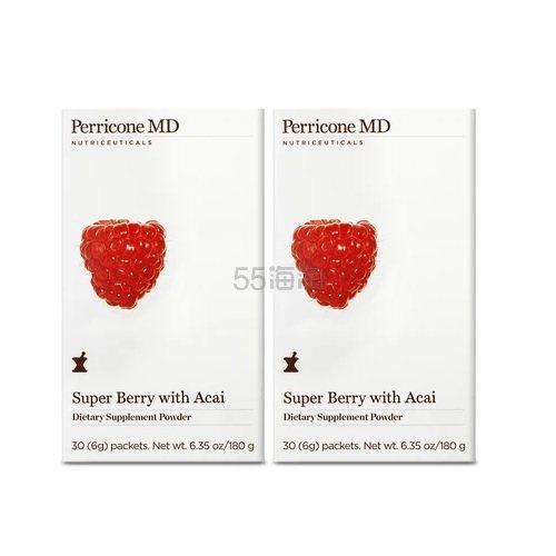 Perricone MD 裴礼康 超级浆果与巴西莓粉 30日量*2 (约521元) - 海淘优惠海淘折扣|55海淘网