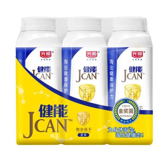 合4.4元/瓶!光明 JCAN 健能 原味酸奶 250g*3瓶*3件 上海地区送3件