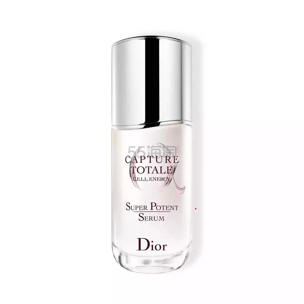 Dior 迪奥小A瓶精华 肌活蕴能精华 50ml £126.65(约1,150元) - 海淘优惠海淘折扣|55海淘网