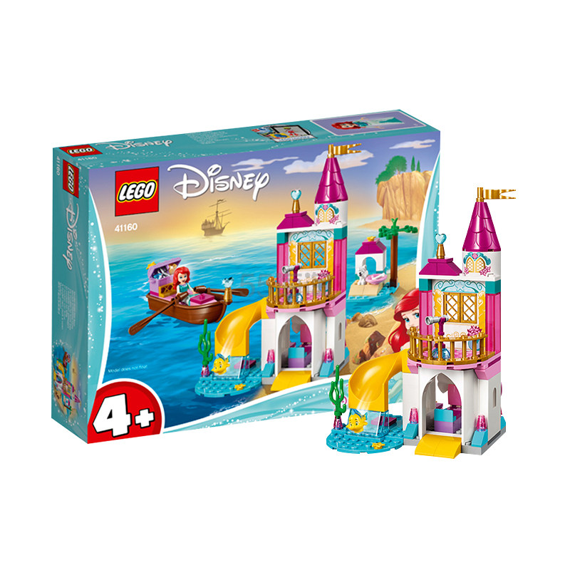LEGO 乐高 迪士尼系列 41160 爱丽儿的城堡 黑卡会员到手价162.24元 - 海淘优惠海淘折扣|55海淘网