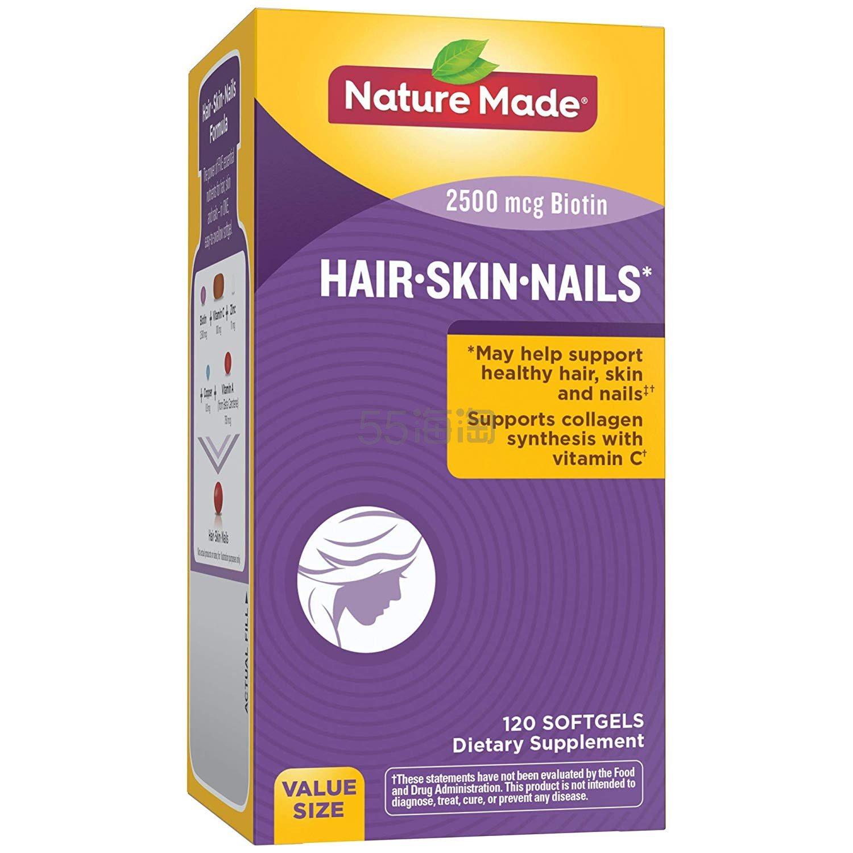买2付1!【中亚Prime会员】Nature Made 天维美 头发皮肤指甲胶原蛋白营养片 120粒 到手价71元 - 海淘优惠海淘折扣|55海淘网