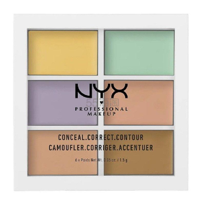 【新用户专享】NYX 六色修容遮瑕盘 .87(约48元) - 海淘优惠海淘折扣|55海淘网