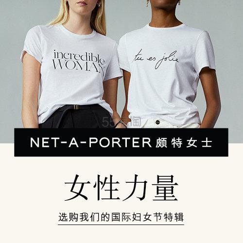 NET-A-PORTER 英国站/亚太站:国际妇女节主题T恤特辑 上线 - 海淘优惠海淘折扣|55海淘网