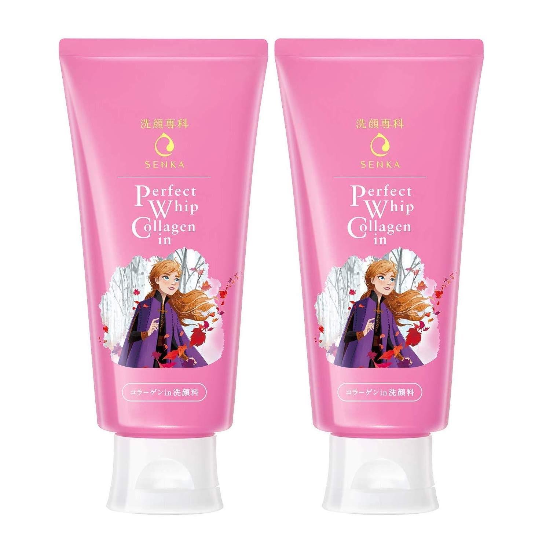 3件9.3折!Shiseido 资生堂 洗颜专科洗面奶 冰雪奇缘限定款 120g×2支