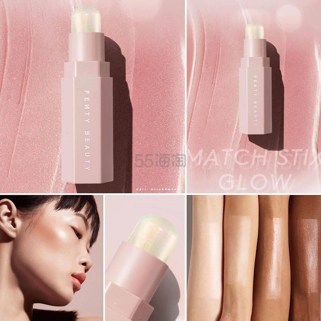 【5姐资讯】Fenty Beauty:新品 Match Stix Glow 高光棒 3月上架 - 海淘优惠海淘折扣 55海淘网