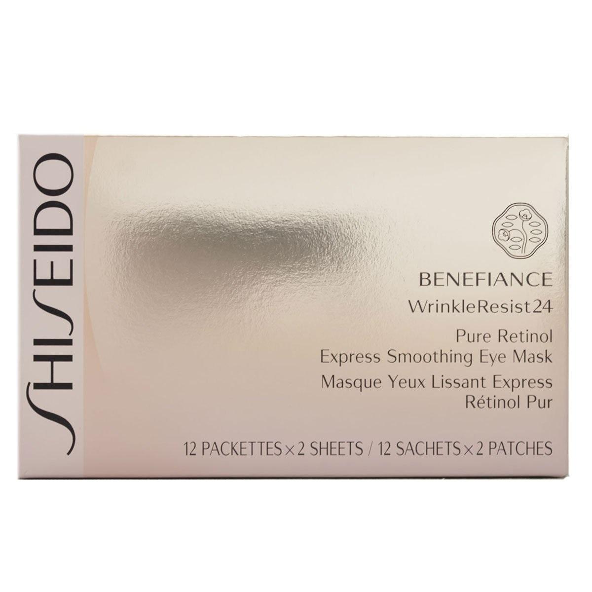 Shiseido 资生堂 盼丽风姿24小时抗皱眼膜 12对