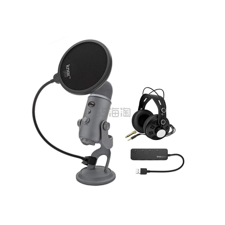【中亚Prime会员】Blue Yeti 电容式USB麦克风+Studio 耳机+Knox 防喷罩套装 到手价1197元 - 海淘优惠海淘折扣|55海淘网