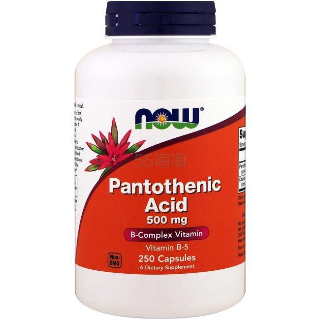 Now Foods pantothenic acid 泛酸复合维生素B5 250粒 .31(约92元) - 海淘优惠海淘折扣|55海淘网