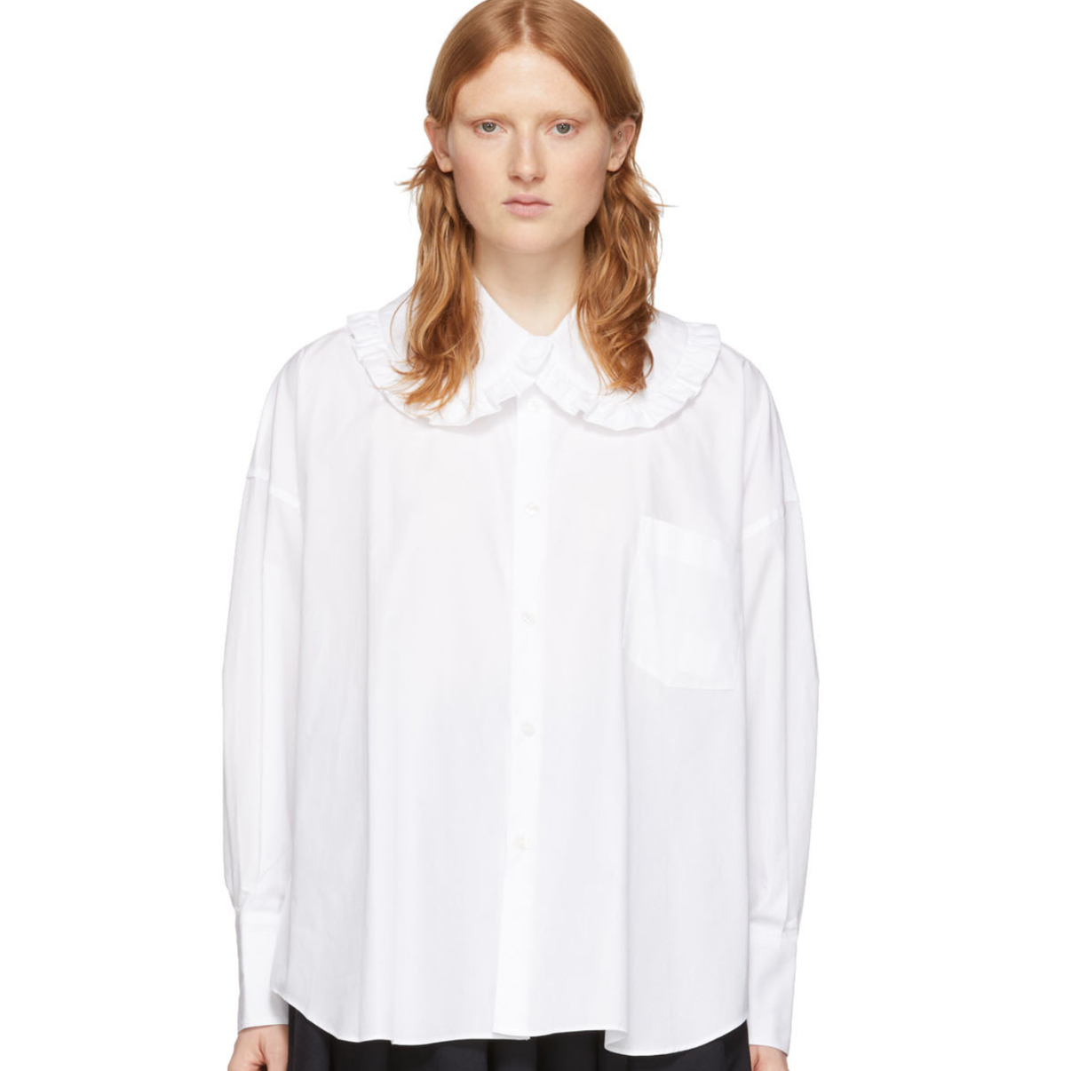 Comme des Garçons Girl 白色荷叶边圆尾翻领衬衫