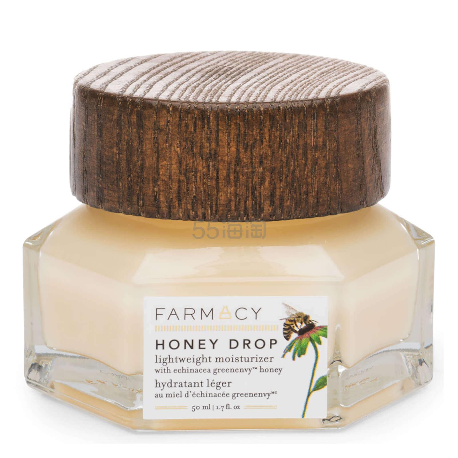 Farmacy 蜂蜜水润面霜 50ml £29.4(约249元) - 海淘优惠海淘折扣|55海淘网
