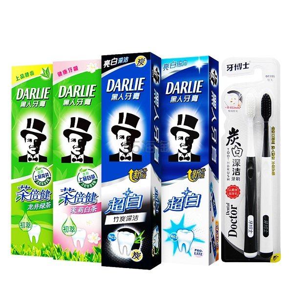 【返利14.4%】黑人 双重薄荷超白牙膏套装 4支 到手价34.9元 - 海淘优惠海淘折扣|55海淘网