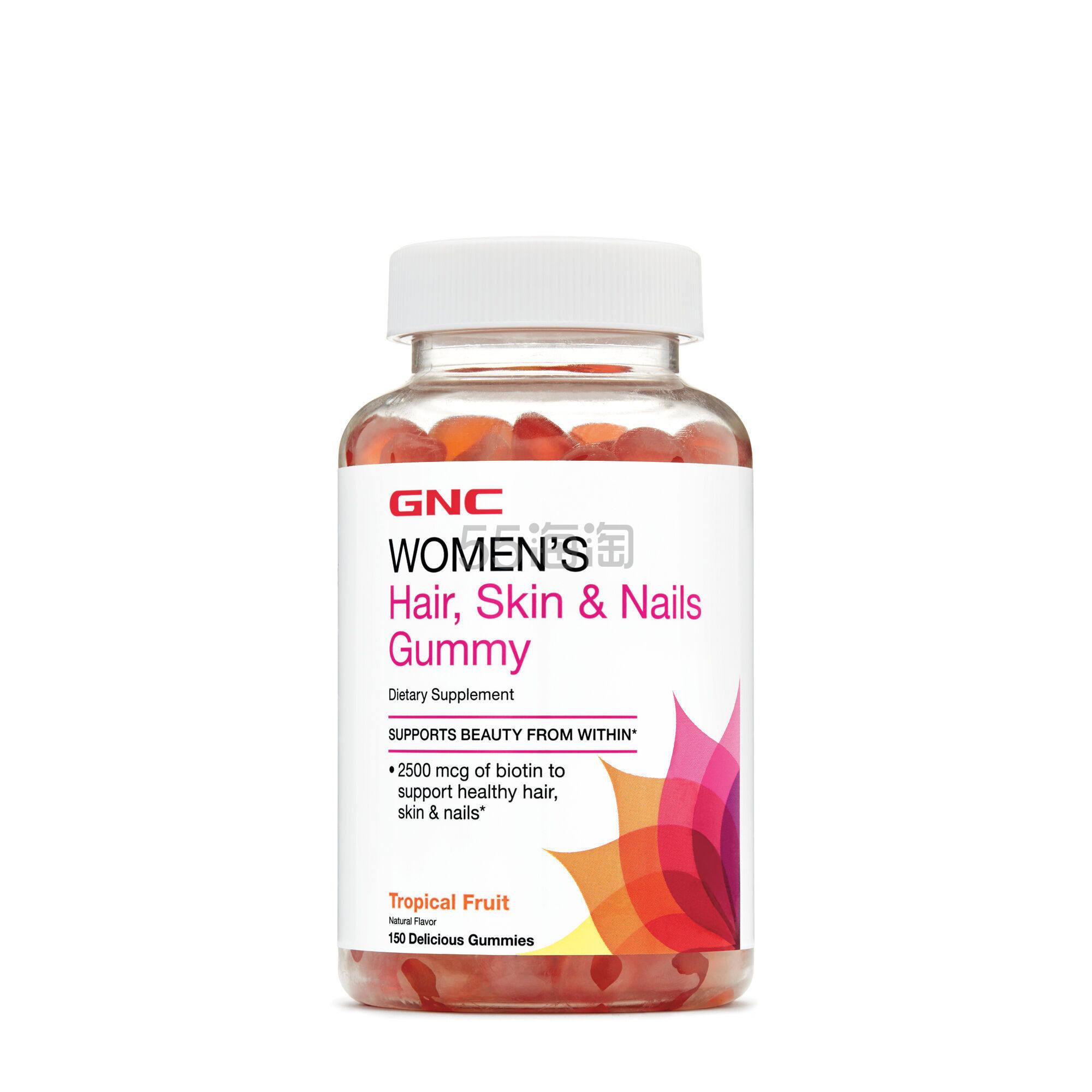GNC 健安喜 护发、护肤、护甲软糖 热带水果味 150粒 .5(约53元) - 海淘优惠海淘折扣|55海淘网
