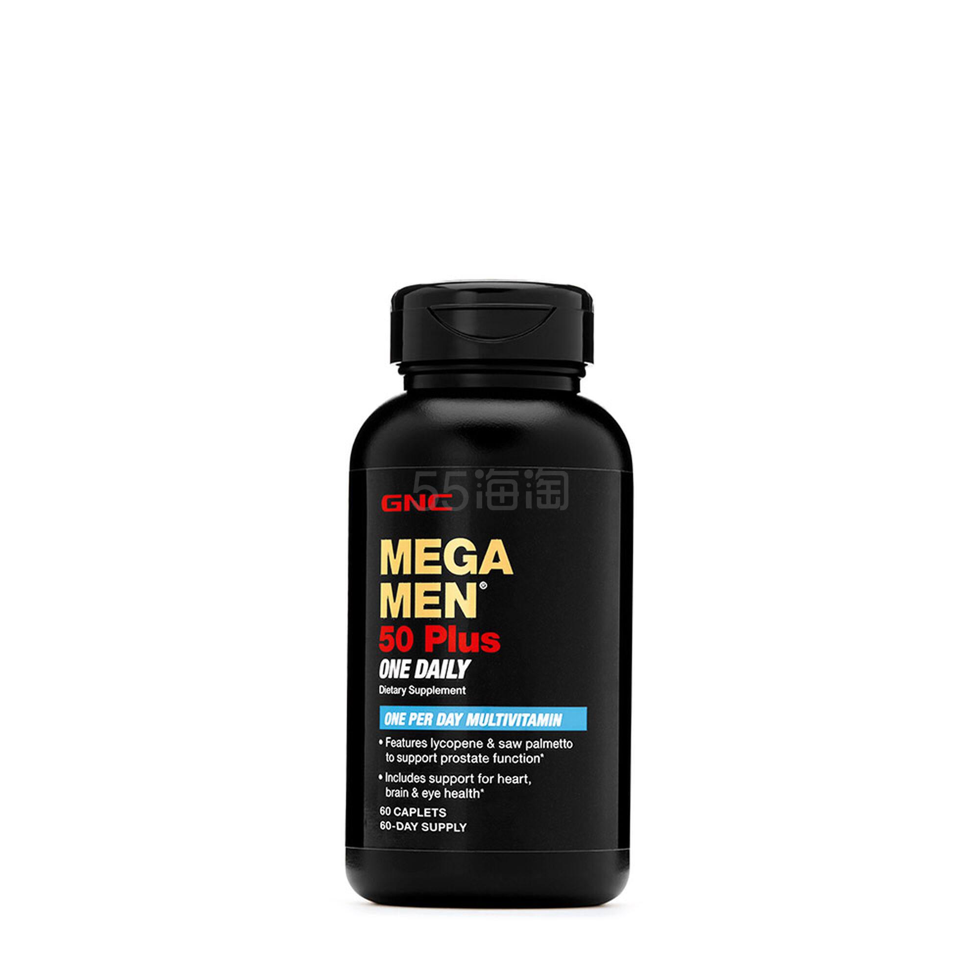GNC 健安喜 男性每日复合维生素 50+ 60粒 .5(约53元) - 海淘优惠海淘折扣|55海淘网