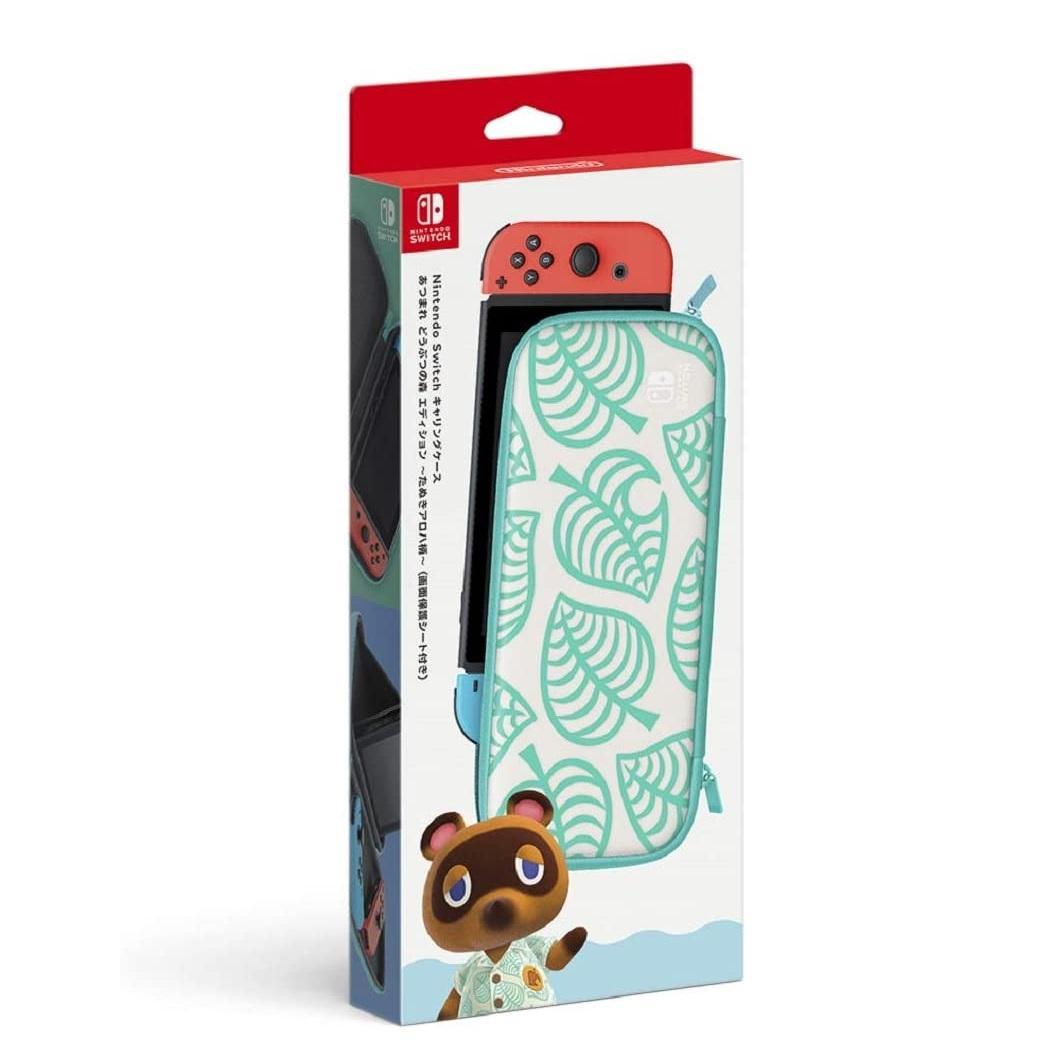 Nintendo 任天堂 Switch/NS周边配件 动物之森限定版收纳包
