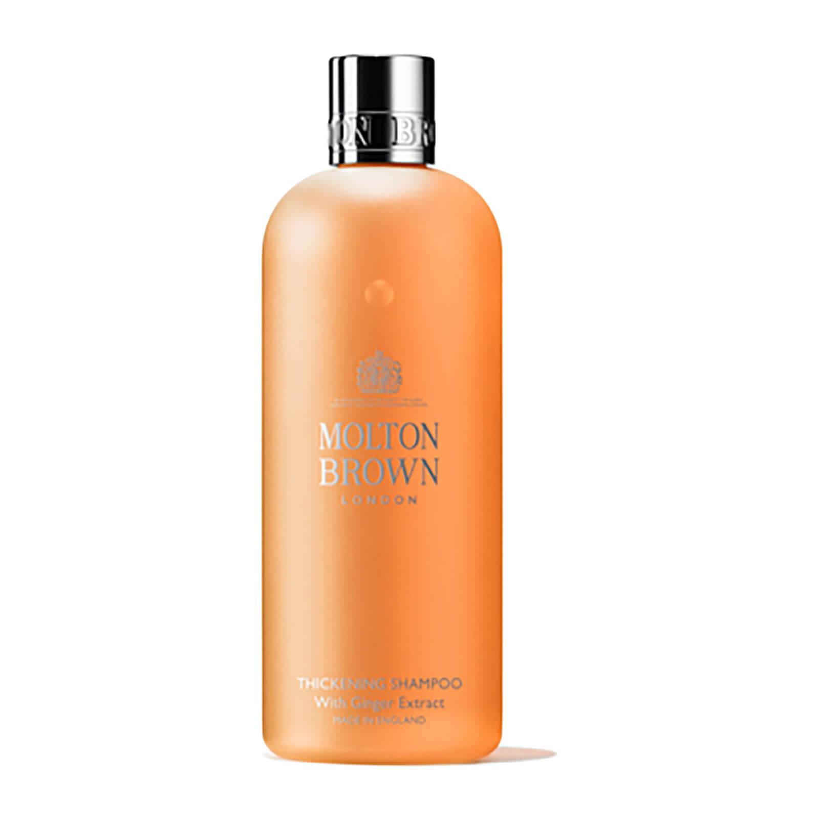 Molton Brown  摩顿布朗 生姜精华丰盈洗发水 300ml