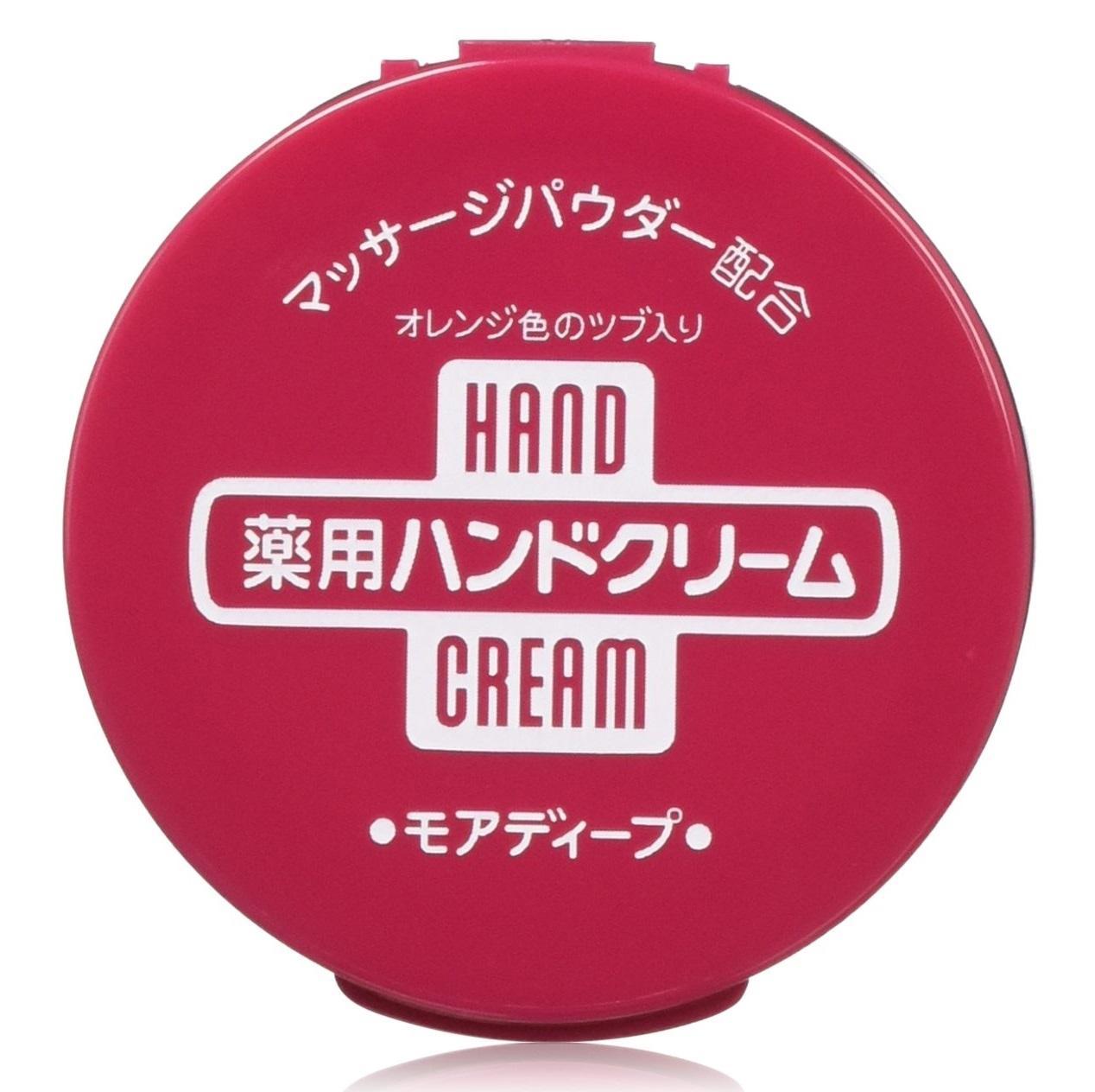3件9折!Shiseido 资生堂 红罐尿素药用滋润护手霜 100g×12个
