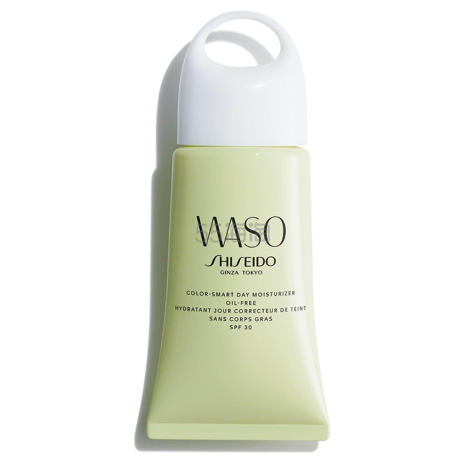 Shiseido 资生堂 WASO青春日和枇杷叶隔离 SPF30 50ml ¥237.51 - 海淘优惠海淘折扣|55海淘网