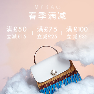 Mybag:精选 Coach,Marc Jacobs 等背包配饰