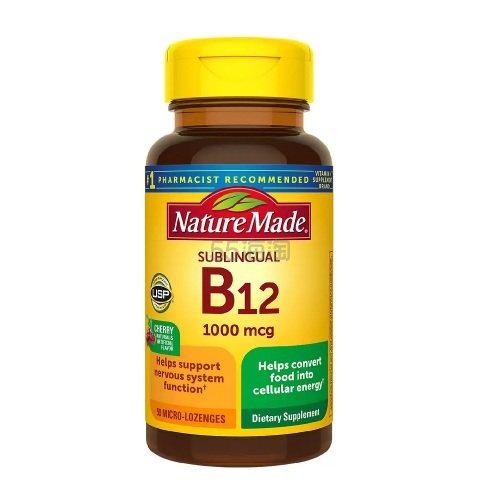 【买1送1】Nature Made 莱萃美 维生素B12 1000mcg 50粒 .25(约37元) - 海淘优惠海淘折扣|55海淘网