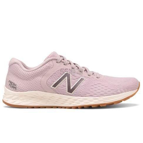 【今日好价】New Balance 新百伦 Fresh Foam Arishi v2 女子跑鞋 .99(约189元) - 海淘优惠海淘折扣|55海淘网