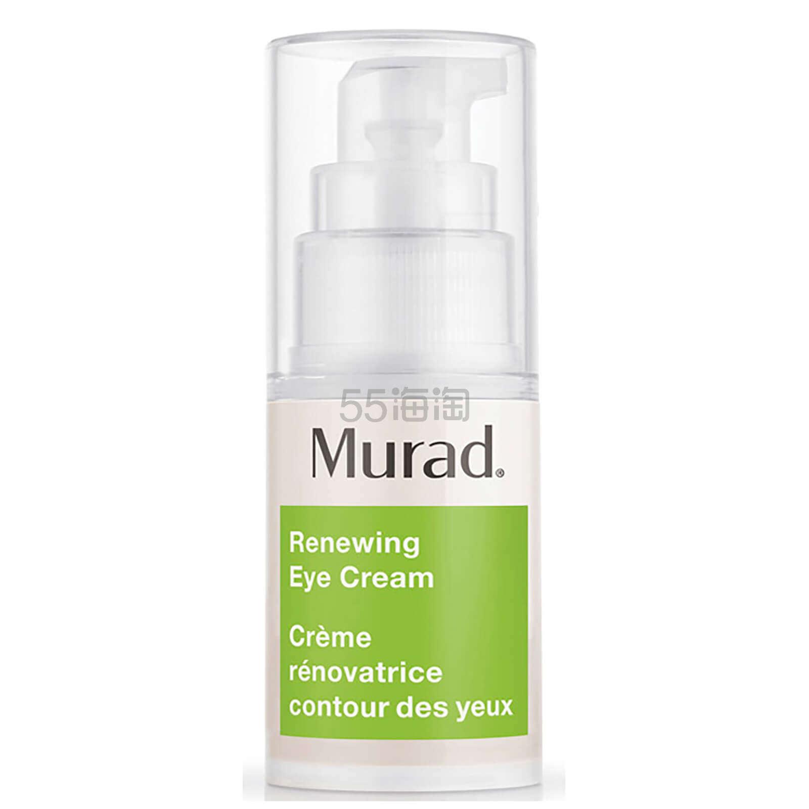 【1件免费直邮】Murad 慕拉/慕勒 视黄醇青春修护眼霜 15ml £50.7(约439元) - 海淘优惠海淘折扣|55海淘网