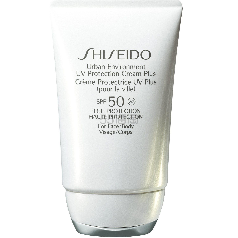 Shiseido 资生堂 新艳阳夏日常防晒 乳液 SPF50 50ml