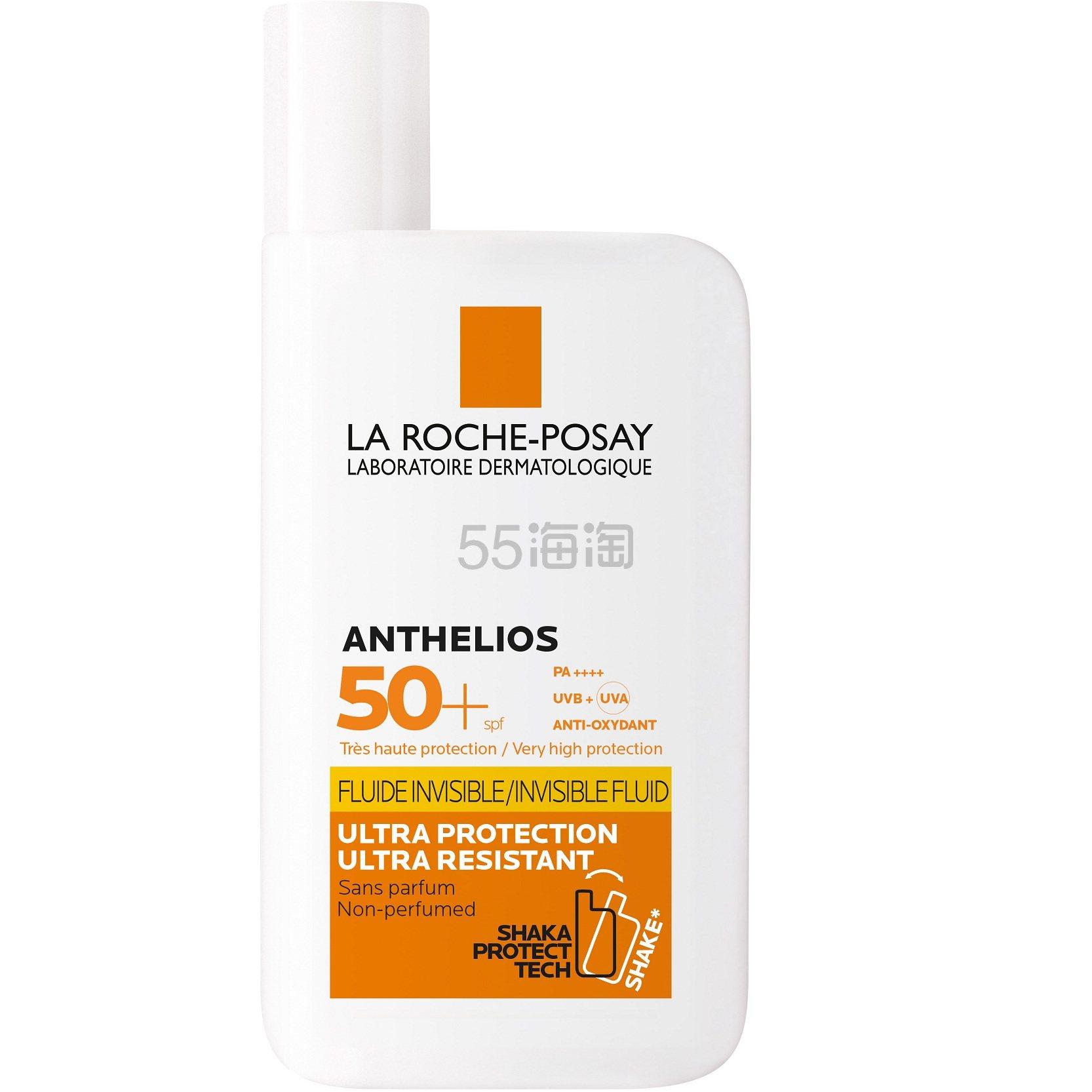 La Roche-Posay 理肤泉 大哥大轻盈防晒乳液 SPF50 50ml